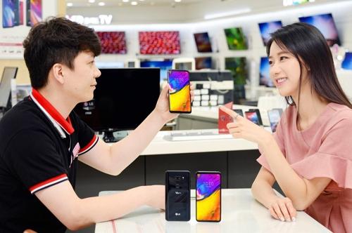 El LG V35 ThinQ de LG Electronics Inc. (foto cortesía de LG)