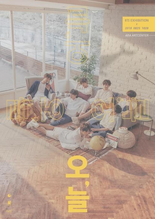 Poster proporcionado por Big Hit Entertainment de la exhibición de imágenes de BTS