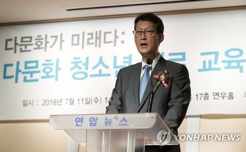 El presidente de la Agencia de Noticias Yonhap, Cho Sung-boo, habla durante un foro celebrado, el 11 de julio del 2018, en la sede de la agencia, en Seúl, para discutir las maneras de ayudar a la creciente población de estudiantes y niños multirraciales en Corea del Sur a encontrar orientación profesional.
