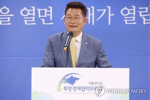 El legislador Song Young-gil, del gobernante Partido Democrático (foto de archivo)