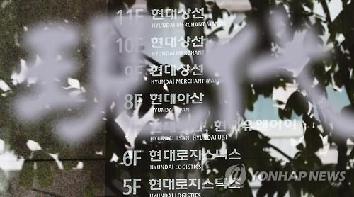 Esta foto de archivo, tomada el 10 de julio de 2016, muestra el vestíbulo de la sede del Grupo Hyundai en el centro de Seúl.