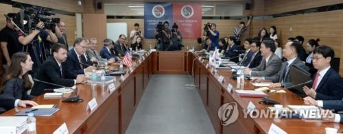 La fotografía de archivo muestra una reunión del SMA celebrada en junio en Seúl.