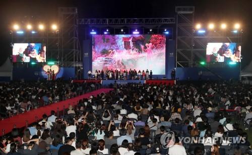 La ceremonia de apertura del 22º Festival Internacional de Cine Fantástico de Bucheon (BiFan, según sus siglas en inglés), en el Ayuntamiento de la ciudad de Bucheon, en la provincia de Gyeonggi, el 12 de julio de 2018.