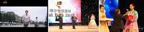 """En las imágenes se muestra una escena de la película norcoreana """"The Story of Our Home"""" y de la ceremonia de premios del Festival Internacional de Cine de Pyongyang 2016."""