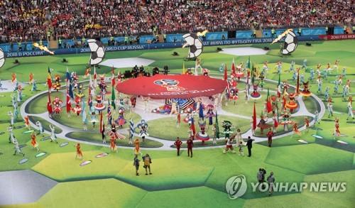 En la imagen se muestra una escena de la ceremonia de inauguración de la Copa Mundial de Rusia 2018, celebrada, el 14 de junio de 2018, en el Estadio Luzhniki, en Moscú. (Foto de archivo)