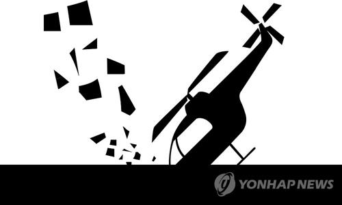 (AMPLIACIÓN)- 5 fallecidos y 1 herido en un accidente de helicóptero en Pohang