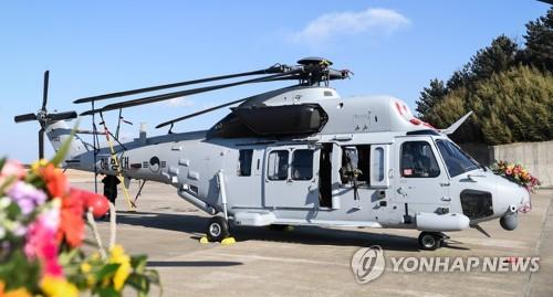 (2ª AMPLIACIÓN)- 5 fallecidos y 1 herido en un accidente de helicóptero en Pohang