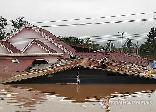 El Grupo SK enviará un equipo de socorro a Laos