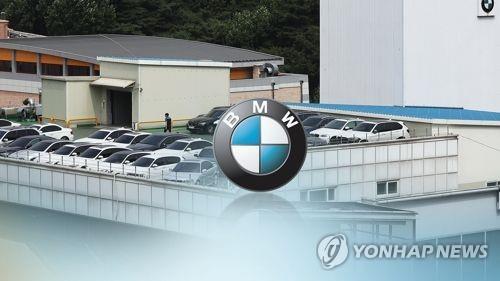 El Gobierno surcoreano investigará a BMW por una retirada tardía