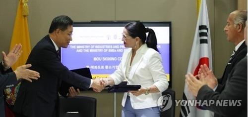 El viceministro de las Pymes de Corea del Sur, Choi Su-gyu (izda.), y la ministra de Industrias y Productividad de Ecuador, Eva García Fabre, se estrechan la mano después de firmar el MOU sobre la cooperación en el ámbito de las pymes, el 8 de agosto de 2018, en la Embajada de Ecuador en Seúl.