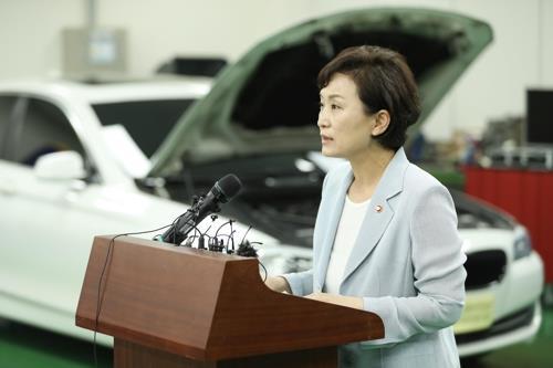 Seúl trata de completar este año la investigación sobre la causa de los incendios de los BMW