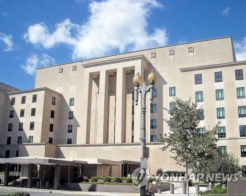 La foto de archivo muestra el Departamento de Estado de Estados Unidos.