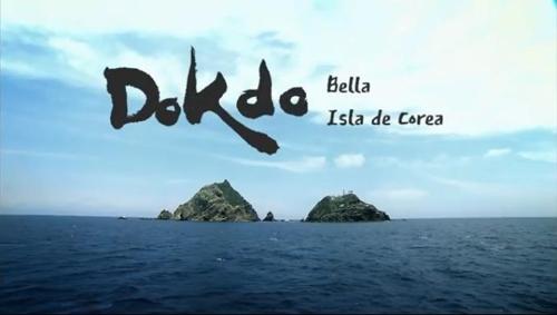En la imagen, capturada de la página web sobre los islotes de Dokdo de la Cancillería surcoreana, se muestra la versión en español del videoclip sobre Dokdo (http://dokdo.mofa.go.kr/es/)