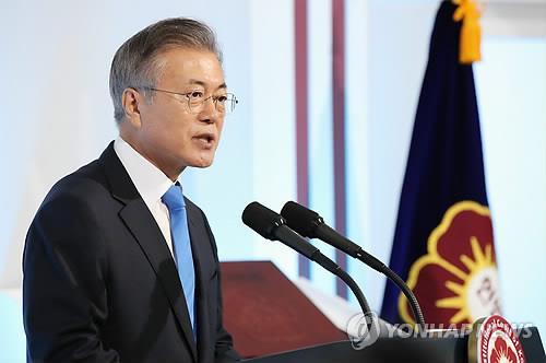 El presidente Moon Jae-in (foto de archivo)