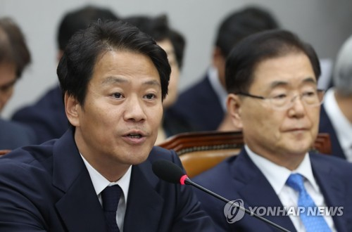 Im Jong-seok, jefe de gabinete del presidente Moon Jae-in (foto de archivo)