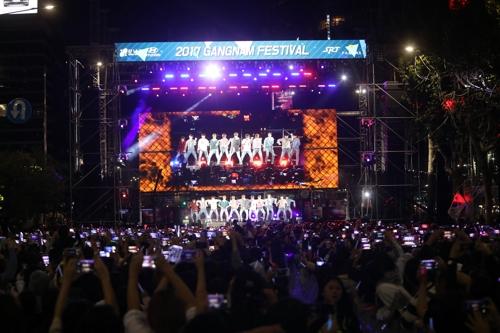 El festival de Gangnam 2017 (foto de archivo)