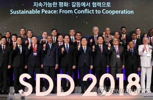 El ministro de Defensa, Song Young-moo (5º por la izq., primera fila), el principal asesor de seguridad de Corea del Sur, Chung Eui-yong (5º por la dcha., primera fila), y otros participantes posan para una foto durante la ceremonia de inauguración del Diálogo de Defensa de Seúl (SDD, según sus siglas en inglés) en un hotel de la ciudad, el 13 de septiembre de 2018.