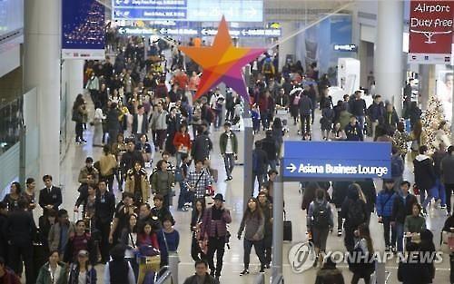 """Esta foto sin fecha muestra el complejo comercial libre de impuestos """"Airstar Avenue"""" del Aeropuerto Internacional de Incheon."""