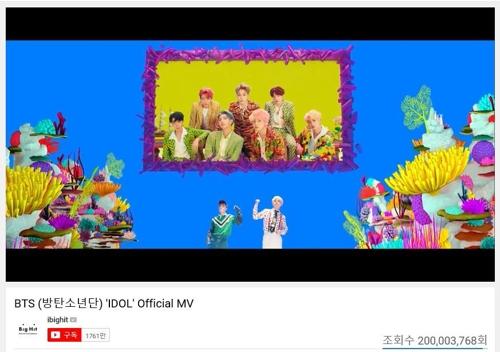 """Esta captura muestra el videoclip de la canción """"Idol"""" de BTS superando los 200 millones de visitas en Youtube, el 7 de octubre de 2018."""