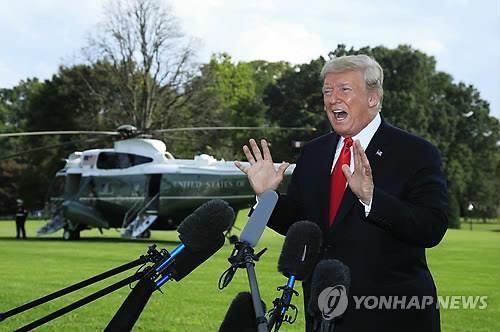 La foto de AP-Yonhap muestra al presidente estadounidense, Donald Trump.