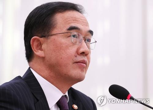 El ministro de Unificación, Cho Myoung-gyon, asiste a una auditoría gubernamental, celebrada el 11 de octubre de 2018, en el Parlamento, en Seúl.