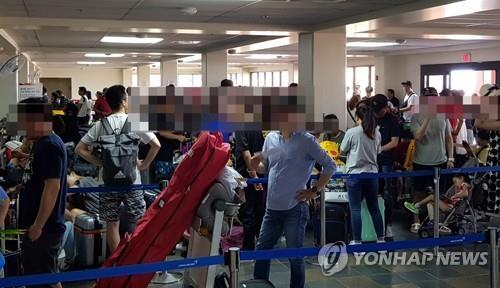 Unos 600 surcoreanos regresan a Corea del Sur desde Saipán tras el supertifón
