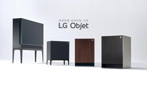 La imagen, desvelada, el 1 de noviembre del 2018, por LG Electronics Inc., muestra los electrodomésticos de su nueva marca de lujo, LG Objet.