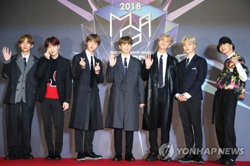 El grupo de K-pop BTS posa para una fotografía, el 6 de noviembre del 2018, en los premios 2018 MBC Plus X Genie Music Awards (MGA), celebrados en un polideportivo del distrito de Namdong en Incheon, al oeste de Seúl.