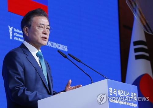 El presidente surcoreano, Moon Jae-in (Foto de archivo)