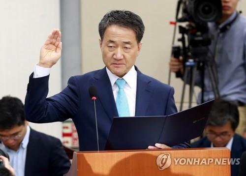 El ministro de Salud y Bienestar, Park Neung-hoo (Foto de archivo)