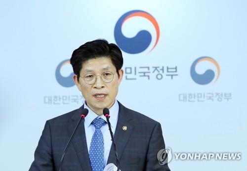 Noh Hyeong-ouk, nombrado  jefe de la Oficina de Coordinación de Políticas Gubernamentales. (Foto de archivo)