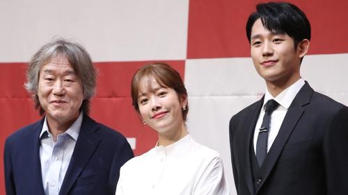 MBC 수목드라마 봄밤 제작발표회 싱크 및 스케치(2019.05.20)