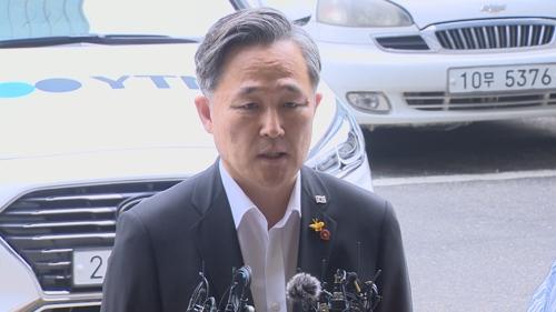 더불어민주당 표창원 의원 패스트트랙 관련 경찰출석 싱크