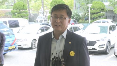 패스트트랙 더불어민주당 김성환 의원 경찰출석 스케치 및 싱크
