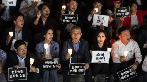 자유한국당 촛불집회 스케치 및 황교안 대표 싱크