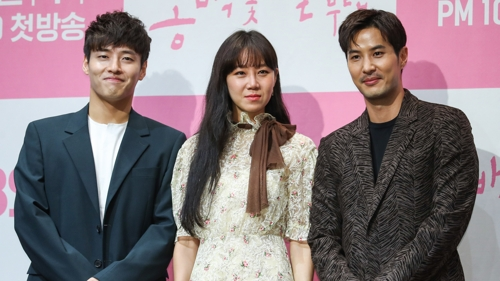KBS2 수목드라마 동백꽃 필 무렵 제작발표회 스케치