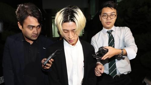 대마초 구매흡연 혐의 비아이 경찰조사 후 귀가 스케치 및 싱크