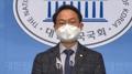더불어민주당 허영 대변인 김종인 미혼모 발언 관련 브리핑 싱크