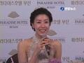 成贤娥:穿婚纱感到很幸福