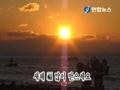 数十万人在釜山迎接戊子年第一轮日出