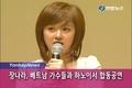 张娜拉将与越南歌手同台献艺