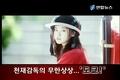 韩日法合拍电影《东京!》入围戛纳电影节