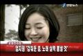 严知媛将首次出演音乐剧《我们年轻快乐的日子》