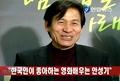韩国人最喜欢的演员是安圣基