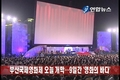 釜山国际电影节今天开幕