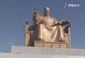 李明博:将在海外增设世宗学堂