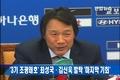 赵广来主帅公开韩日友谊赛韩国队选手名单