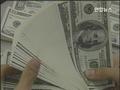 外汇储备逼近三千亿美元 连续两个月刷新纪录