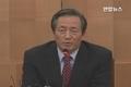 """郑梦准:为申办2022年世界杯提议建立""""亚洲共同体"""""""