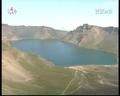 政府已着手研究朝方白头山火山问题相关建议